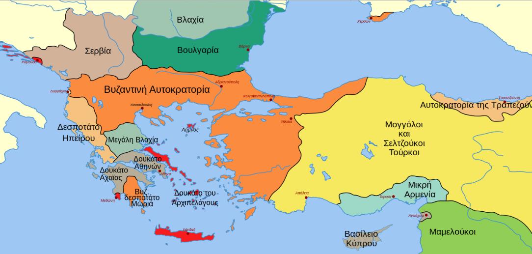 Η Αυτοκρατορία της Τραπεζούντας και ο ευρύτερος χώρος μετά την ανάκτηση της Κωνσταντινούπολης από την Νίκαια (1265).
