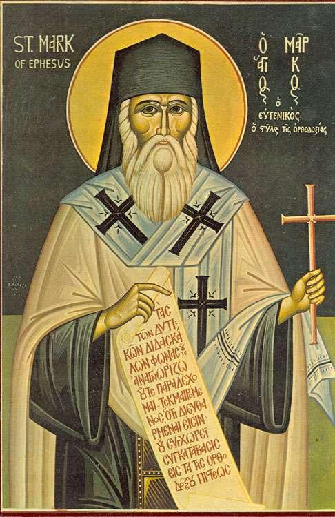 Ο Μάρκος ο Ευγενικός (1393-1445), υπήρξε Μητροπολίτης Εφέσου και μια από τις σημαντικότερες εκκλησιαστικές και θεολογικές προσωπικότητες της εποχής του. Θεωρείται ο κύριος παράγοντας της αποτυχίας της ένωσης της Δυτικής και της Ανατολικής Εκκλησίας στη σύνοδο της Φλωρεντίας, όπου ήταν ο μόνος που αρνήθηκε να υπογράψει.