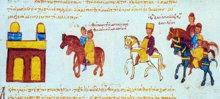 """Θριαμβική παρέλαση του Βασίλειου Β' στην Κωνσταντινούπολη (από το βιβλίο """"Σκυλίτζης της Μαδρίτης"""")"""