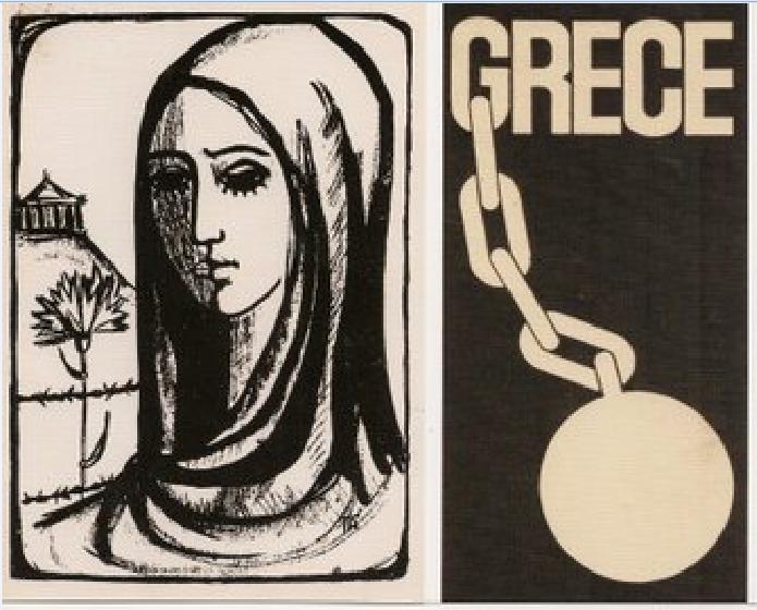 αφίσα κατά της δικτατορίας του 1967-1974