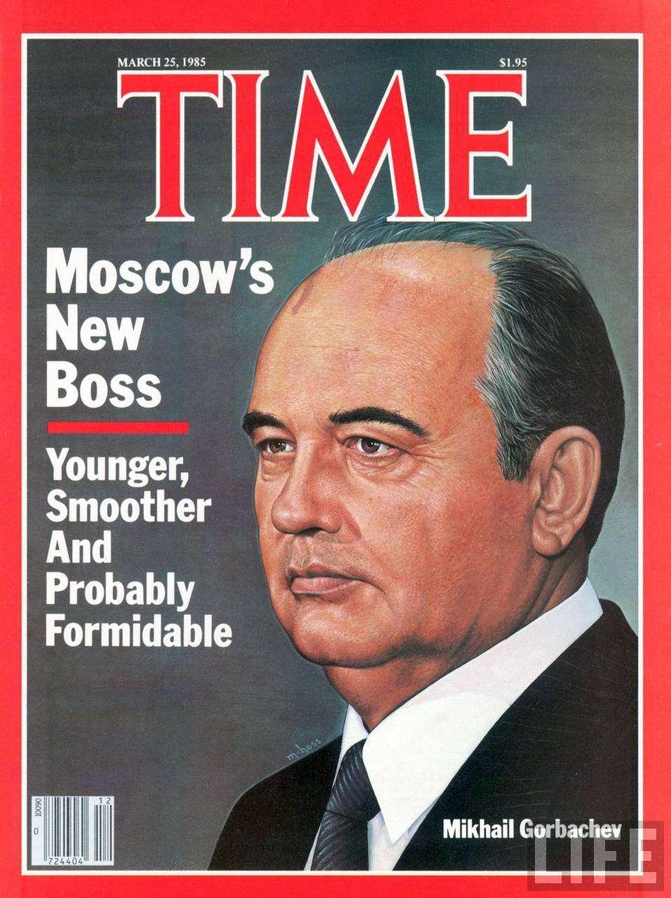 Ο Μιχαήλ Σεργκέγιεβιτς Γκορμπατσώφ. Εξώφυλλο του περιοδικού TIME
