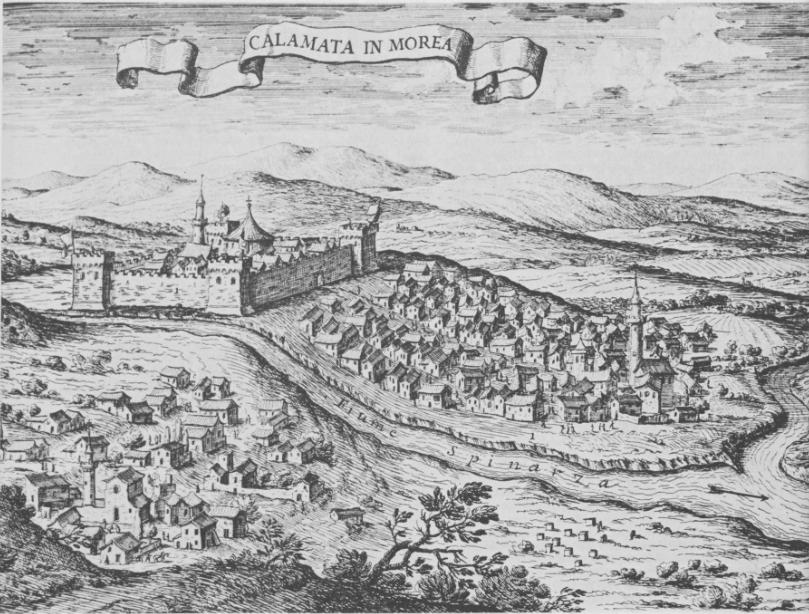 Η Καλαμάτα γύρω στα 1680. Αθήνα. Γεννάδειος Βιβλιοθήκη