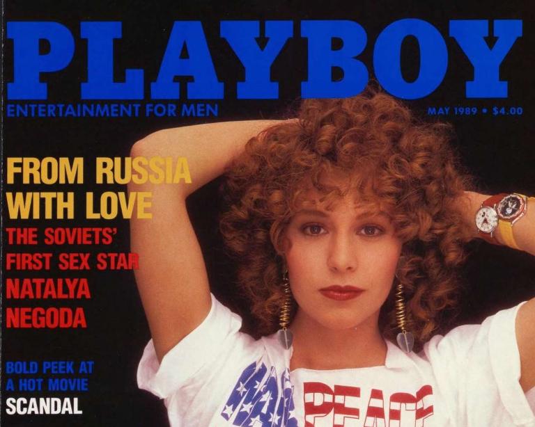 Εξώφυλλο του PLAYBOY με θέμα την περεστρόικα