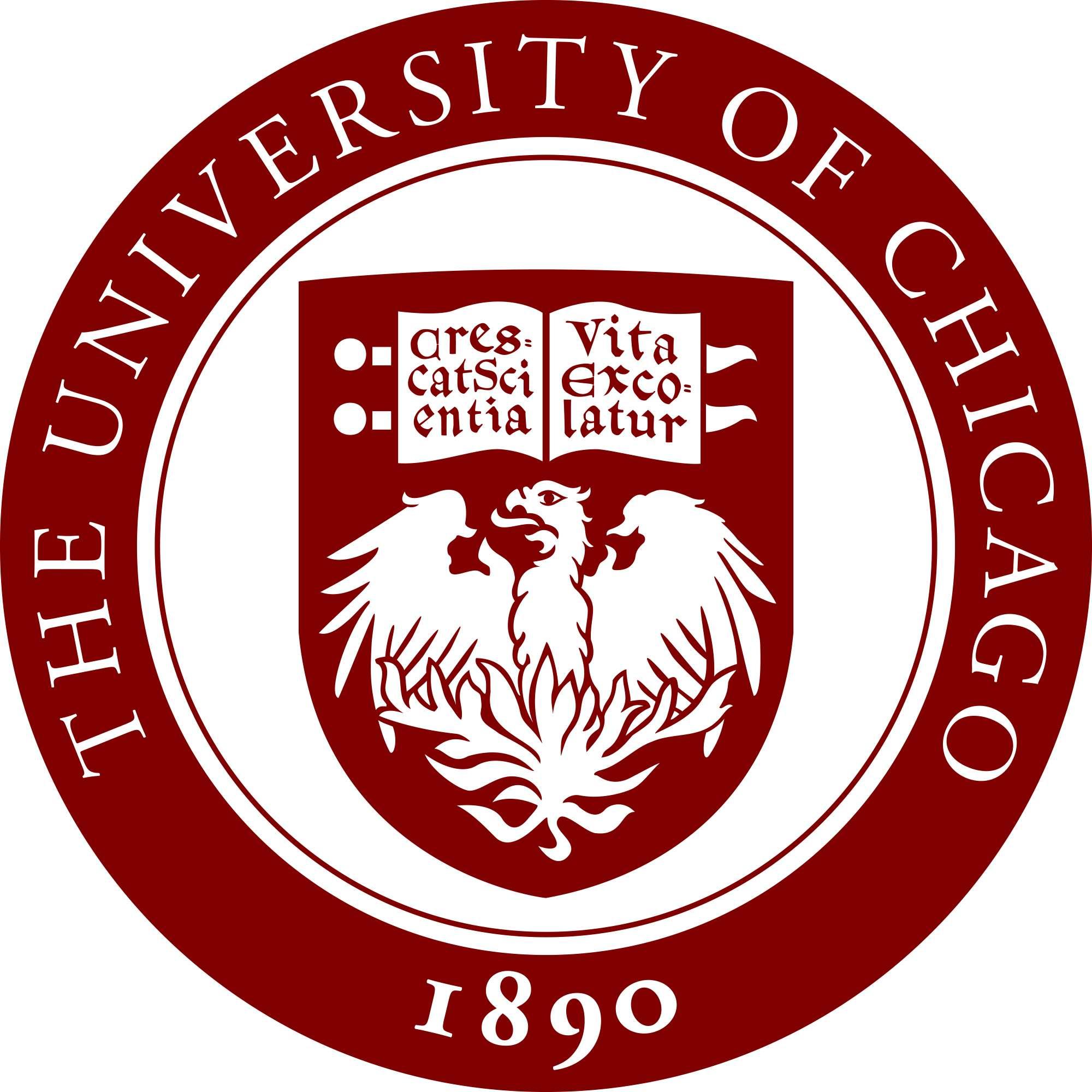 Το πανεπιστήμιο του Σικάγου