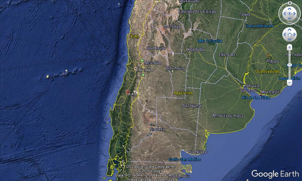 Η Χιλή στο Google Earth