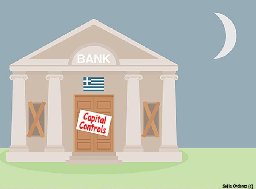 Το ελληνικό χρηματοπιστωτικό σύστημα - Κριτική και προοπτικές