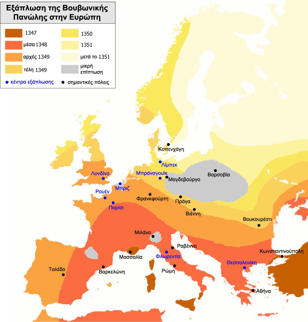 Τον Οκτώβριο του 1347, γενοβέζικα εμπορικά πλοία από το λιμάνι της Κάφας στην Μαύρη Θάλασσα, που προσέγγισαν το λιμάνι της Μεσσήνης στη Σικελία, γεμάτα ετοιμοθάνατους και νεκρούς, μετέφεραν στην Ευρώπη την ασθένεια της πανώλης.
