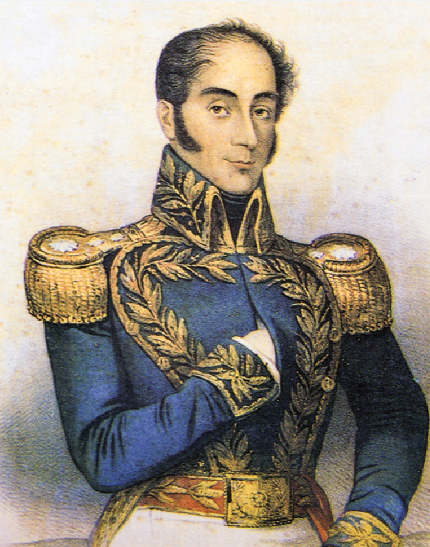 Σιμόν Μπολίβαρ