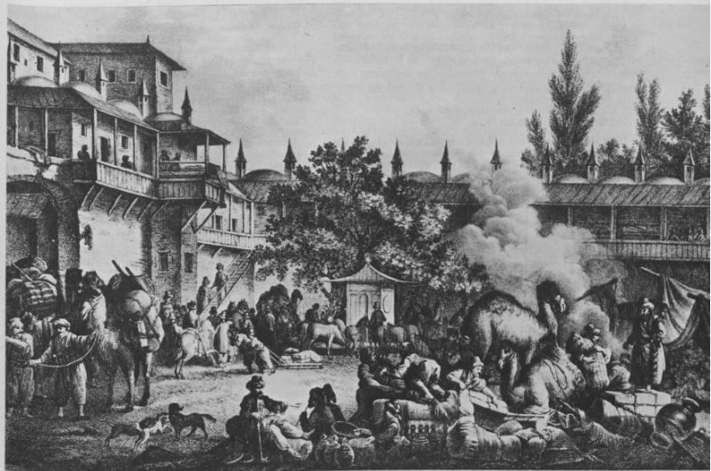 Καραβανσεράι, γύρω στα 1800. Γεννάδειος Βιβλιοθήκη, Αθήνα