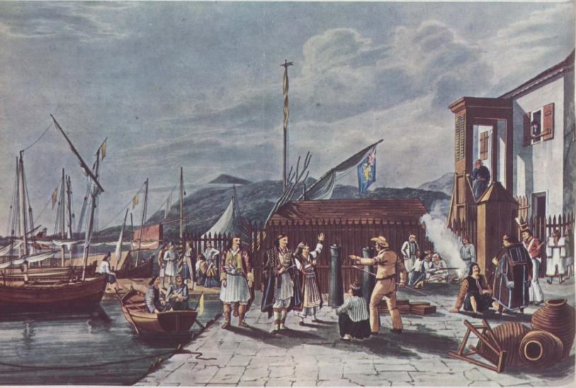 Το λοιμοκαθαρτήριο της Αγίας Μαύρας, λιθογραφία του 1821. Γεννάδειος Βιβλιοθήκη, Αθήνα