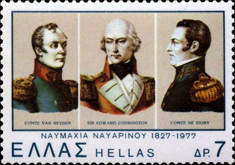 Ο αγγλικός στόλος υπό τον αντιναύαρχο Κόδριγκτον, ο γαλλικός υπό τον υποναύαρχο Δεριγνύ και ο ρωσικός υπό τον υποναύαρχο Χέυδεν, κατέπλευσαν στην Πελοπόννησο για να επιβάλουν την κατάπαυση των εχθροπραξιών. Ελληνικό γραμματόσημο