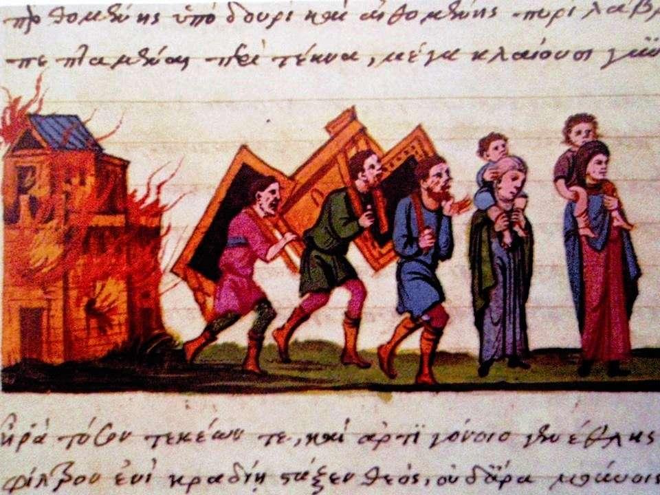 Οι αποδημίες Ελληνικών πληθυσμών ήταν ένα φαινόμενο που είχε αρχίσει πριν από την άλωση της Κωνσταντινούπολης και συνεχίστηκε εντονότερα με τη σταδιακή κατάληψη των περιοχών τηs Ελληνικής χερσονήσου από τους Τούρκους.