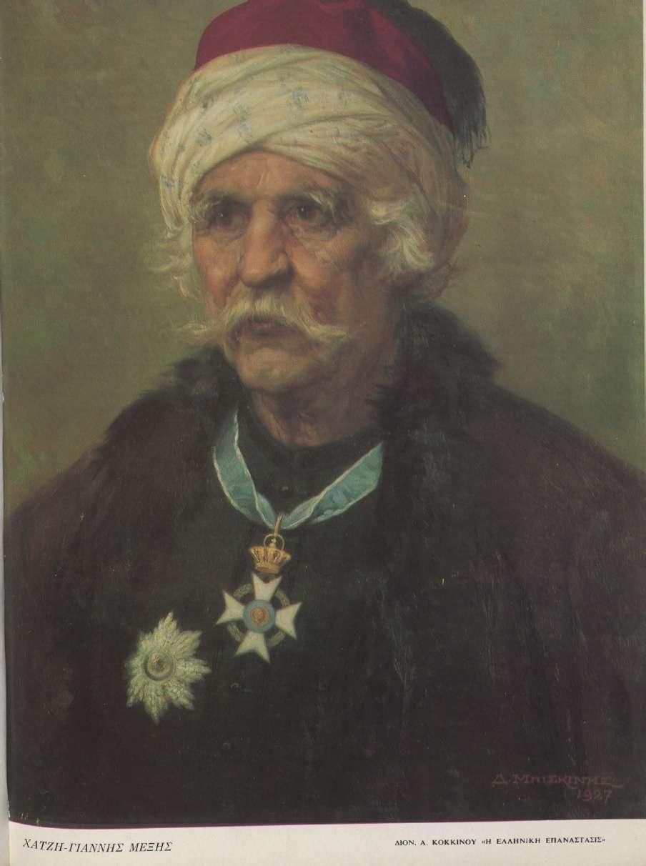 Παράλληλα, πολλοί έμποροι που είχαν σημαντικές εμπορικές σχέσεις με την Ρωσία, όπως η οικογένεια Κολανδρούτσου και ο Ιωάννης Μέξης, στήριζαν το ρωσικό «κόμμα» εξ αιτίας του ανταγωνισμού που υπήρχε με τους αγγλόφιλους εμπόρους της Ύδρας.