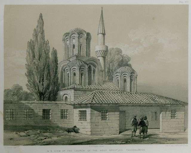 Άποψη της εκκλησίας των Αγίων Αποστόλων στη Θεσσαλονίκη από τα βορειοανατολικά. N. E. View of the Church of the Holy Apostles. Thessalonica. 1864