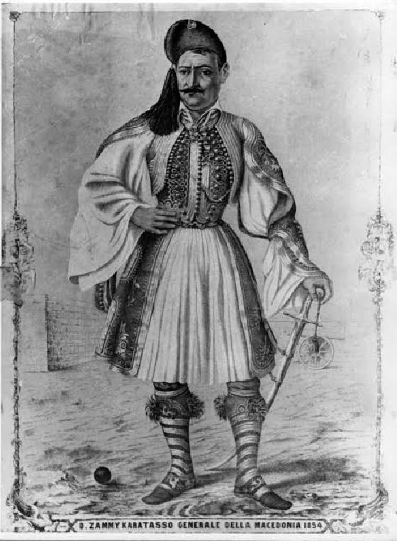 Ο Δημήτριος ή Τσάμης Καρατάσος (1798 - 1861) ήταν Έλληνας αγωνιστής-οπλαρχηγός στην Ελληνική Επανάσταση του 1821, που έδρασε στην περιοχή της Νάουσας κα αργότερα υπασπιστής του ΄Όθωνα