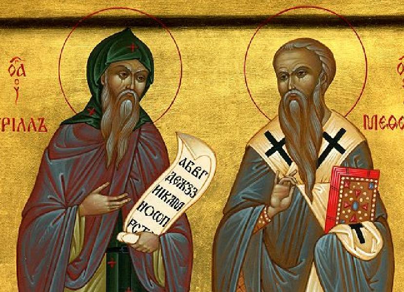 Οι Άγιοι Κύριλλος και Μεθόδιος