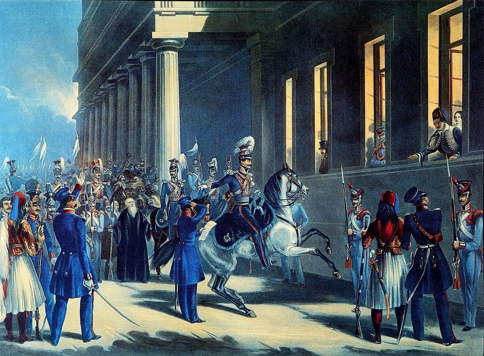Ο Καλλέργης μπροστά στα βασιλικά ανάκτορα