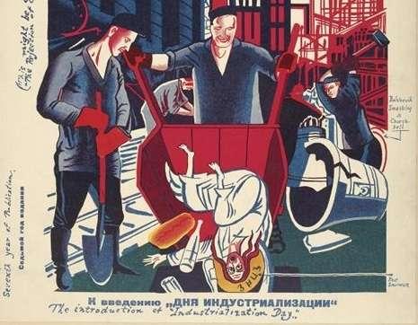 Σοβιετική προπαγάνδα κατά των θρησκειών μέσα από σκίτσα