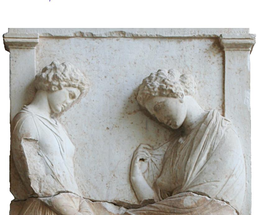 Ταφική στήλη της Μνησαρέτης, όπου νεαρή υπηρέτρια κοιτάζει την αποθανούσα κυρία της. Αττική, περ. 380 π.χ., Γλυπτοθήκη του Μονάχου