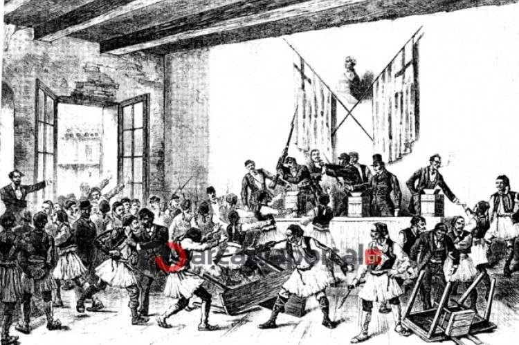 Γκραβούρα του 1870 που αναπαριστά τις εκλογές του 1844 στην Τρίπολη.