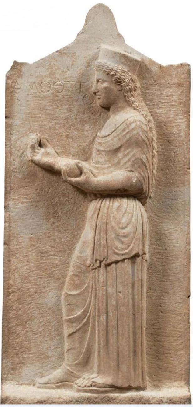 Επιτύμβια στήλη από το Πυρί της Βοιωτίας. 440 π.Χ. Εθνικό Αρχαιολογικό Μουσείο