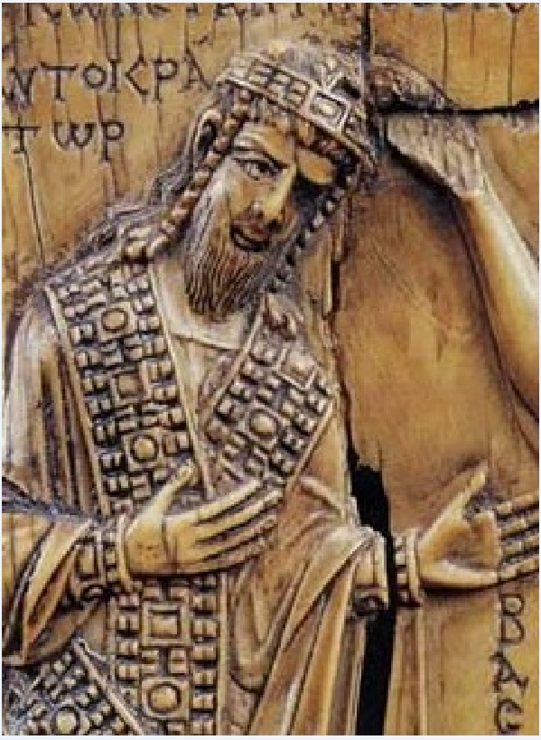 Ο Κωνσταντίνος Ζ' Πορφυρογέννητος (2 Σεπτεμβρίου 905 - 9 Νοεμβρίου 959) ήταν ο τέταρτος αυτοκράτορας της δυναστείας των Μακεδόνων της Βυζαντινής Αυτοκρατορίας, βασιλεύοντας από το 913 έως το 959.