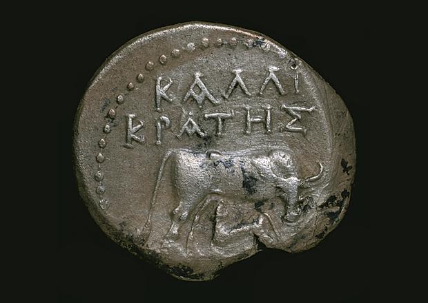 Εμπροσθότυπος αργυρού νομίσματος Δυρραχίου με το όνομα του άρχοντα Καλλικράτη, 200-30 π.Χ. Αρχαιολογικό Μουσείο Πέλλας