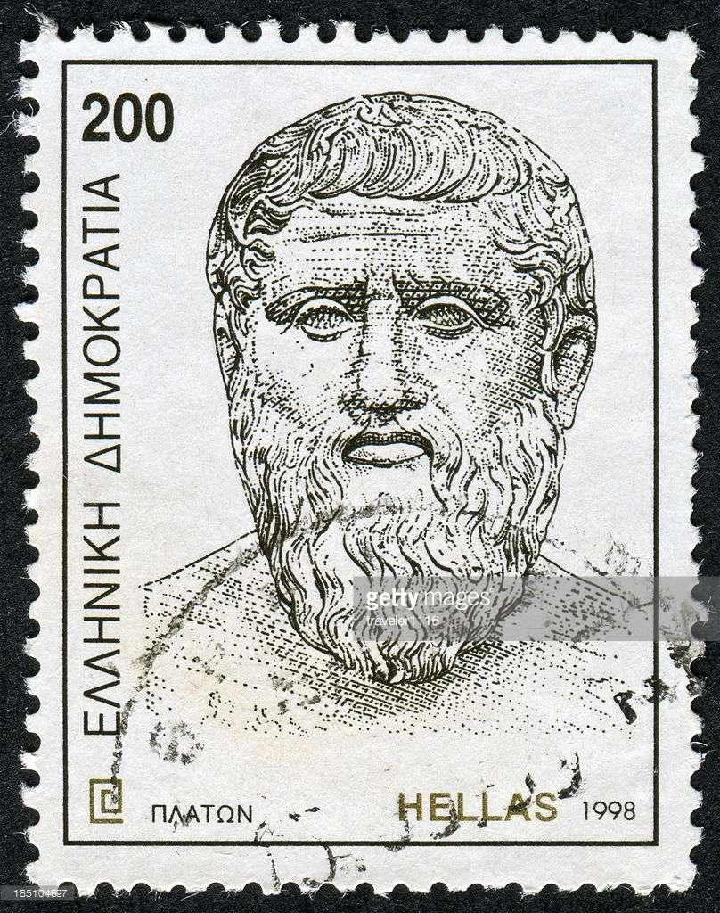 Ο Πλάτωνας. Ελληνικό γραμματόσημο