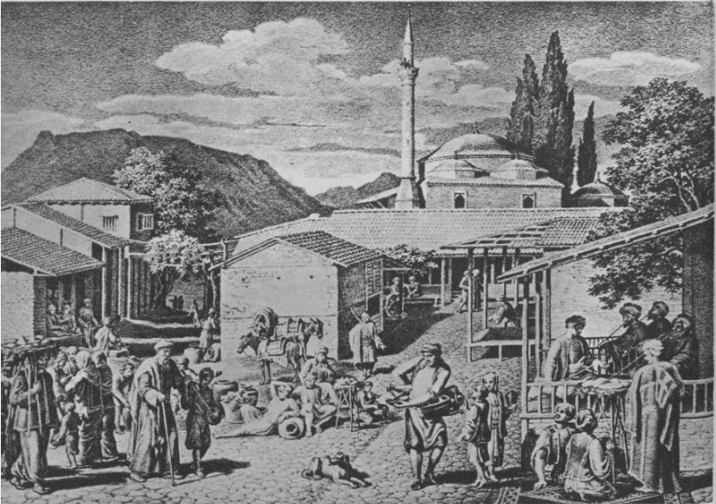 Η αγορά της Κορίνθου στα χρόνια της Τουρκοκρατίας. Αθήνα, Γεννάδειος Βιβλιοθήκη
