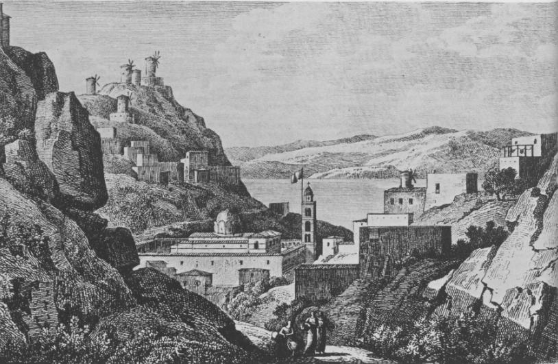 Η Ύδρα την περίοδο της επανάστασης του 1821. Αθήνα, Γεννάδειος Βιβλιοθήκη