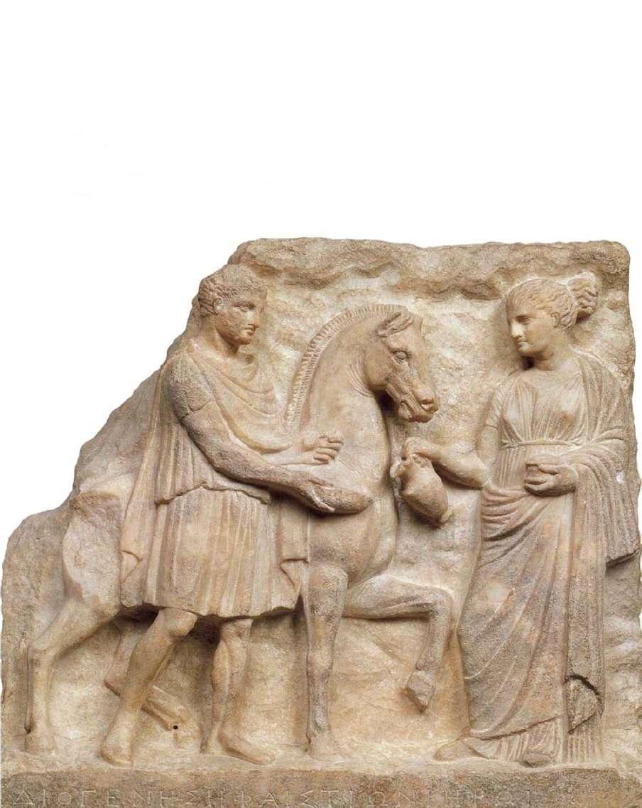 Αναθηματικό ανάγλυφο. Πέλλα, τέλη 4ου αιώνα π.Χ. Αρχαιολογικό Μουσείο Θεσσαλονίκης