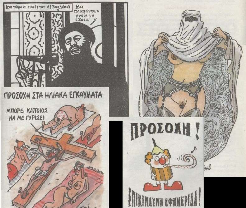 Κατεβάστε το τεύχος του Charlie Hebdo στα ελληνικά (pdf)