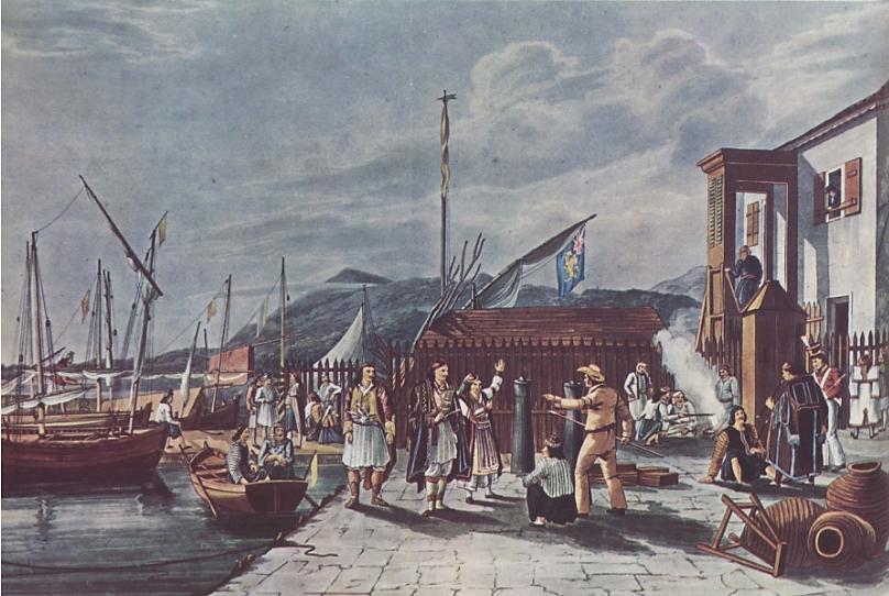 Το λοιμοκαθαρτήριο της Αγίας Μαύρας. Λιθογραφία του 1821. Αθήνα, Γεννάδειος Βιβλιοθήκη. The sanctuary of St. Mavra. Lithography of 1821. Athens, Gennadius Library.
