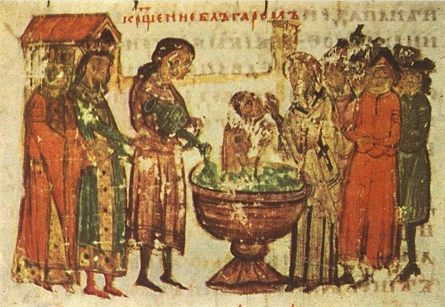 Ο εκχριστιανισμός των Βουλγάρων. The Christianization of the Bulgarians