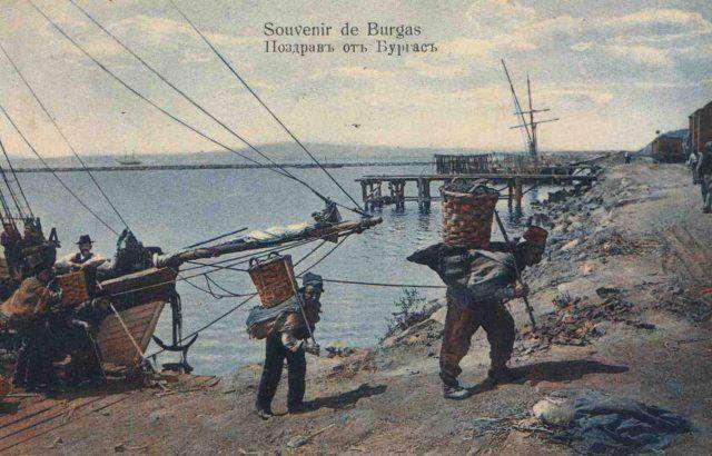 Χαμάληδες στο λιμάνι του Μπουργκάς