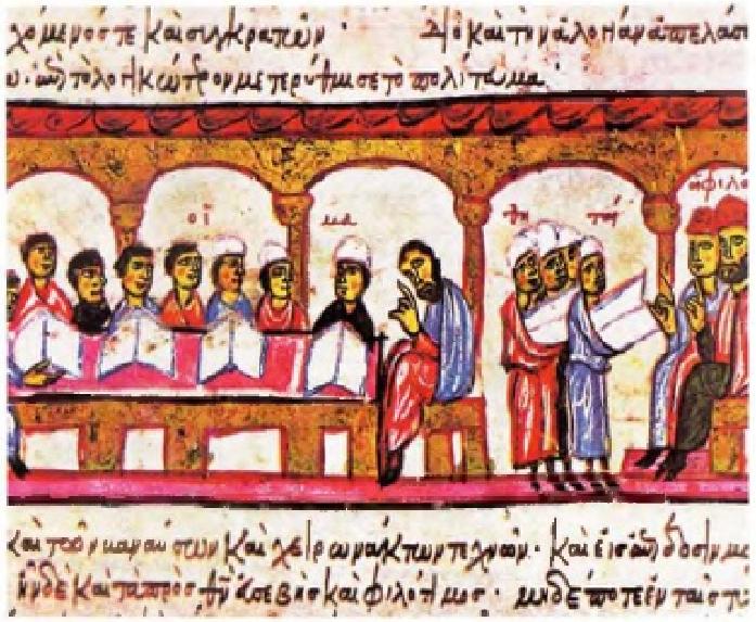 Διδασκαλία μαθητών από ελληνομαθείς και λατινομαθείς καθηγητές στην Κωνσταντινούπολη