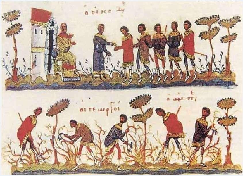 Δουλοπάροικοι αγρότες στο Βυζάντιο. Senior farmers in Byzantium