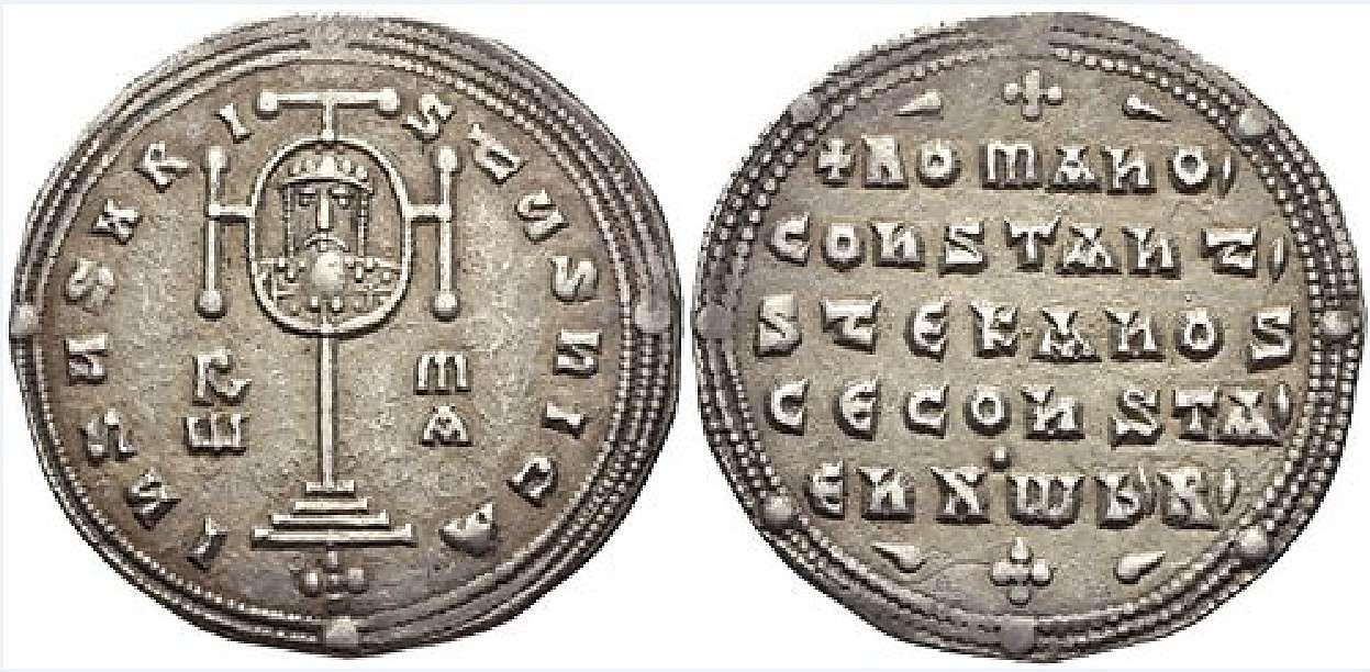 Νόμισμα του 931 - 944, που δείχνει την προτομή του Ρωμανού σ' ένα σταυρό.