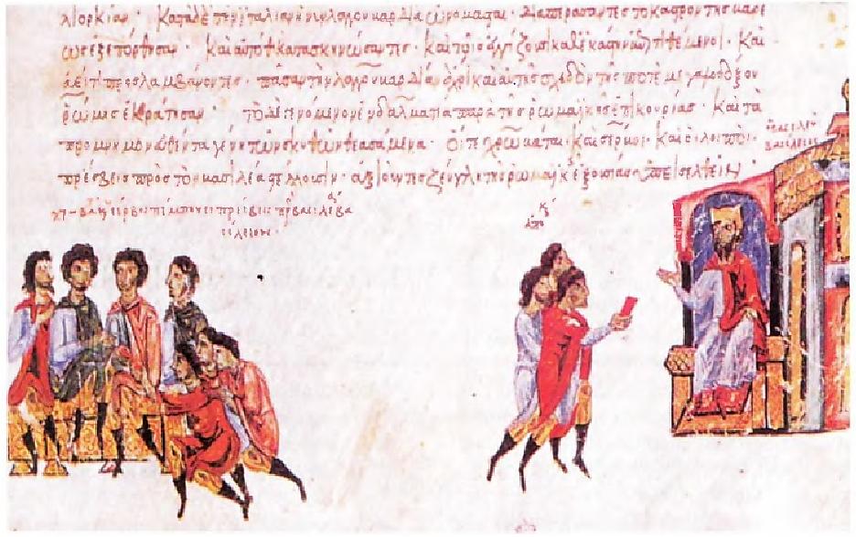 Σλάβοι ζητούν βοήθεια από τον αυτοκράτορα του Βυζαντίου. Slavs seek help from the emperor of Byzantium.