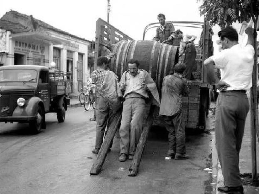 Τάκης Τλούπας, Χαμάληδες στη Λάρισα, 1950