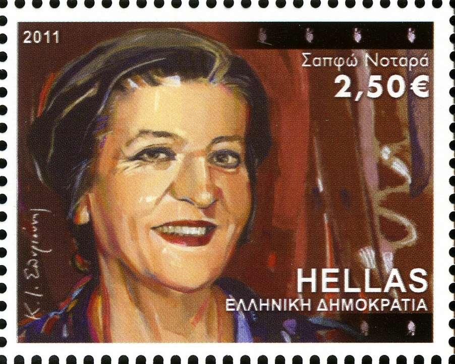 Ελληνικό γραμματόσημο με τη Σαπφώ Νοταρά