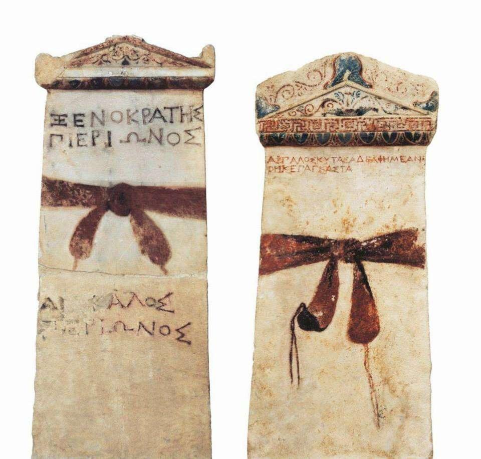 Γραπτές επιτύμβιες στήλες των πρώιμων ελληνιστικών χρόνων από τη νεκρόπολη των Αιγών. Φωτογραφία από το βιβλίο «Αιγές – Η Βασιλική Μητρόπολη των Μακεδόνων»
