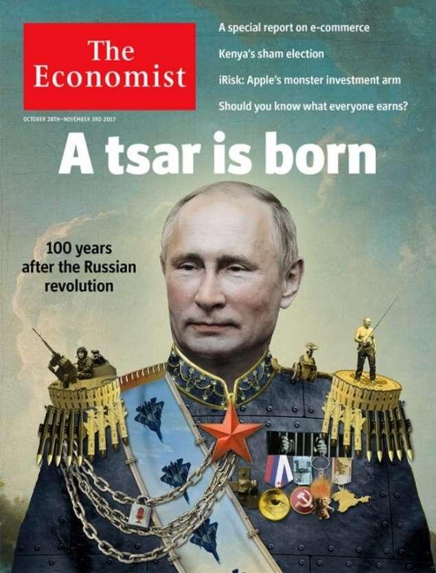 Εξώφυλλο του Economist (28/10/2017) που παρουσιάζει τον Ρώσο πρόεδρο, Βλαντιμίρ Πούτιν ως τσάρο. «Καθώς ο κόσμος γιορτάζει την επέτειο 100 χρόνων από την Οκτωβριανή Επανάσταση, η Ρωσία βρίσκεται ξανά υπό την εξουσία ενός Τσάρου», αναφέρεται χαρακτηριστικά στο άρθρο του περιοδικού, το οποίο έχει τίτλο: «Ένας τσάρος γεννιέται, 100 χρόνια μετά την Οκτωβριανή επανάσταση».