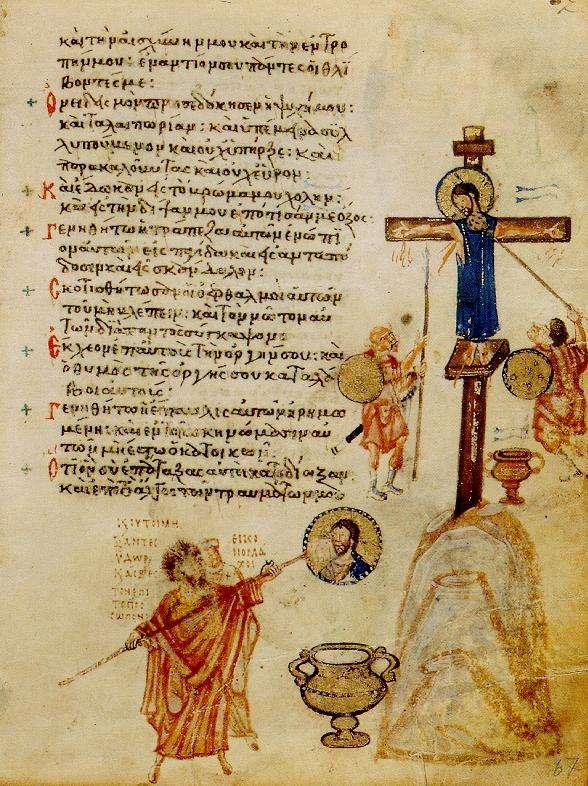Εικονομάχοι καλύπτουν την εικόνα του Χριστού με ασβέστη. Ψαλτήρι Χλουντόφ (περί το 830). Μόσχα, Ιστορικό Μουσείο