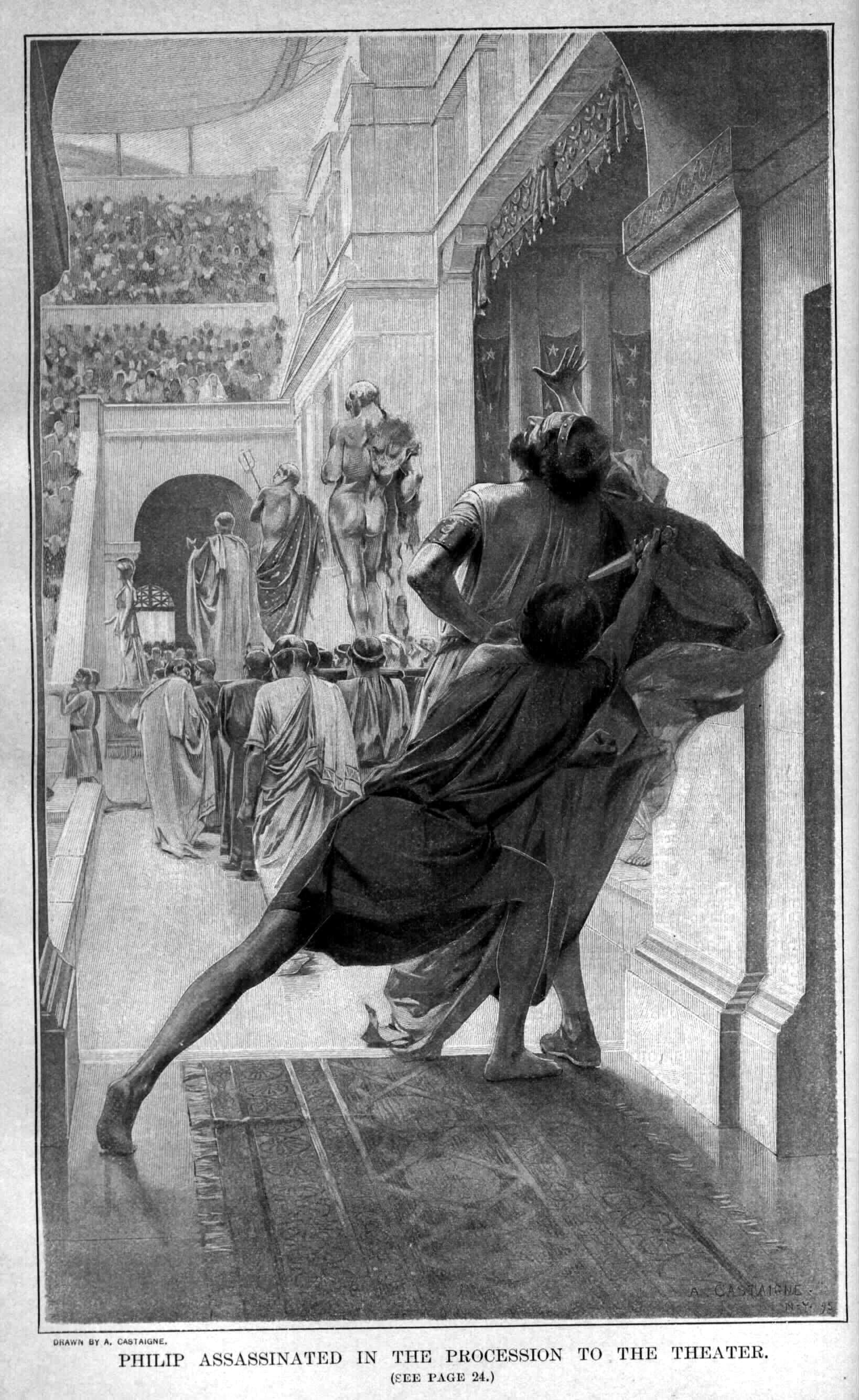 Δολοφονία του Φιλίππου από τον Παυσανία της Ορεστίδος, αναπαράσταση των τελών του 19ου αιώνα