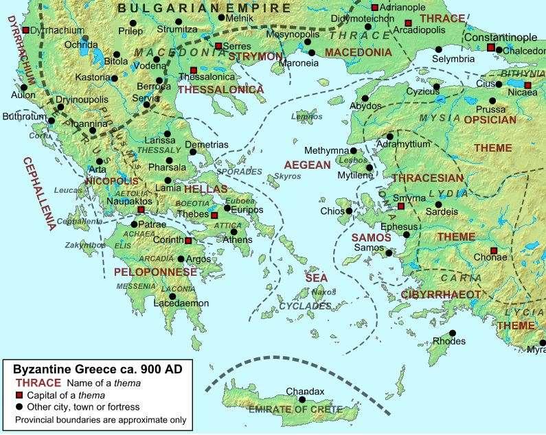 Η βυζαντινή Ελλάδα κατά τον 9ο/10ο αιώνα