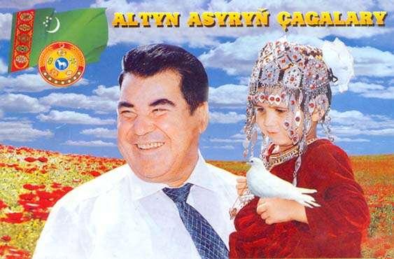 Πρόεδρος της χώρας από τη χρονιά που ανεξαρτητοποιήθηκε (1991) μέχρι το θάνατό του (2006) ήταν ο Σαπαρμουράτ Ατάγιεβιτς Νγιαζόφ, ο οποίος ήταν και επικεφαλής του Κομμουνιστικού Κόμματος του Τουρκμενιστάν κατά τη σοβιετική περίοδο.