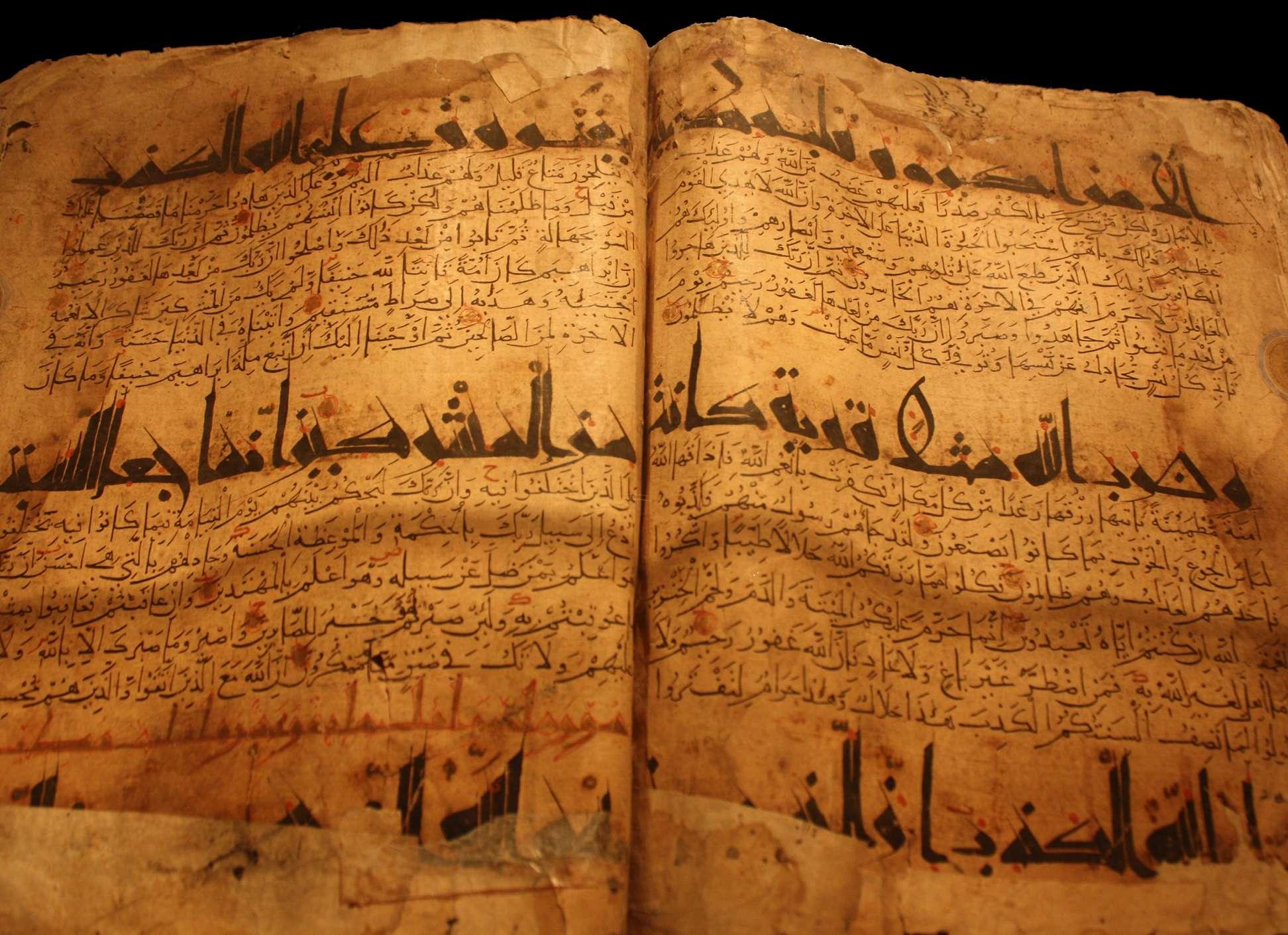 Το ιερόν βιβλίον το περιέχον την διδασκαλίαν του Μωάμεθ λέγεται Κοράνιον (Κοράν = ανάγνωσμα).
