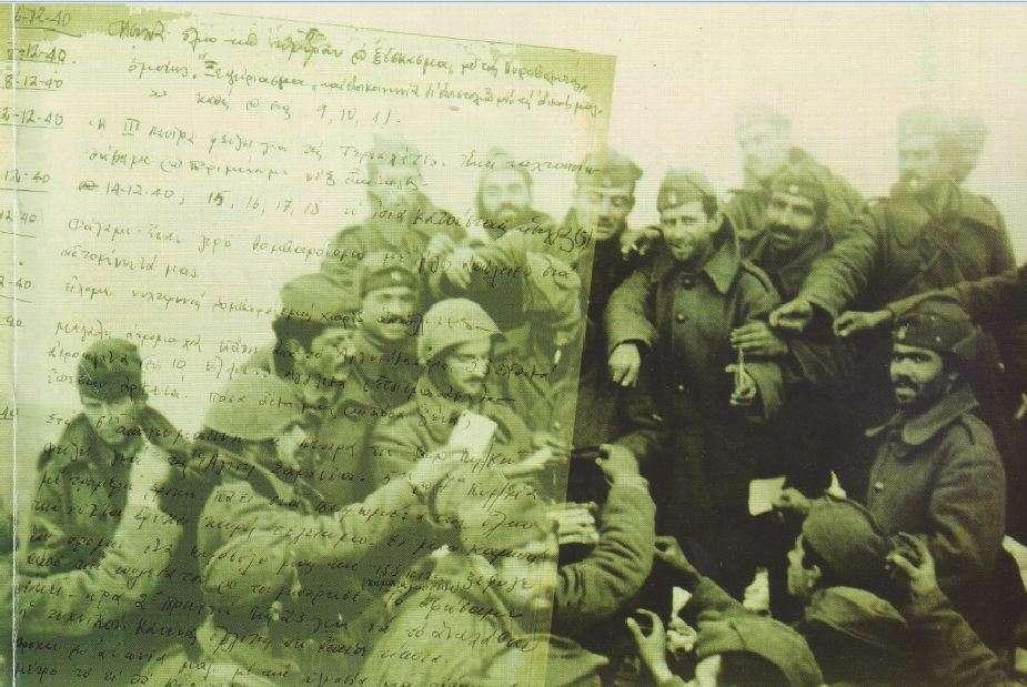 Κατεβάστε βιβλία-ιστορικά ντοκουμέντα από το Γενικό Επιτελείο Στρατού (PDF)