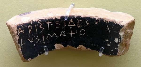 Όστρακο με το όνομα του Αριστείδη «του Δίκαιου», που λέγεται ότι εξορίστηκε επειδή ο κόσμος είχε κουραστεί να ακούει πόσο δίκαιος ήταν. Στην πραγματικότητα, ήταν πολιτικός αντίπαλος του Θεμιστοκλή.